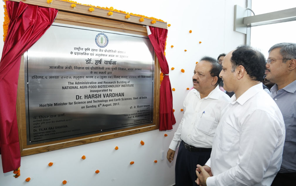 Inauguration of Agri Food Biotech Park