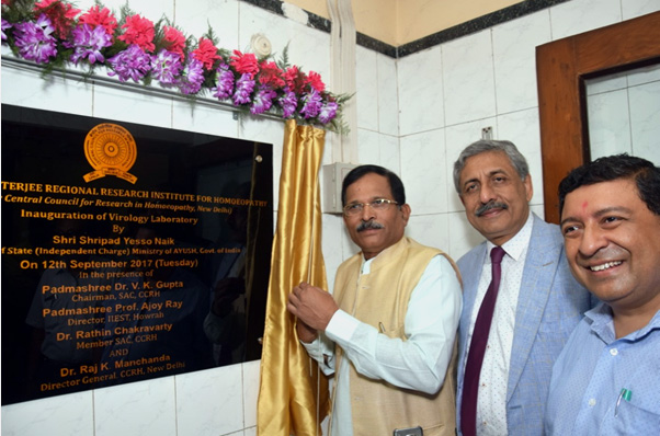 The Minister of State for AYUSH (Independent Charge), Shripad Yesso Naik unveiling the foundation stone of the Virology Laboratory at Anjali Chatterjee Regional Research Institute (H), in Kolkata on September 12, 2017.