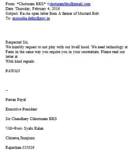 Copy of e-mail sent to Mr Manish Sisodia, Deputy Chief Minister of Delhi