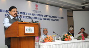 Y S Chowdhary at National Certification for PTC 2