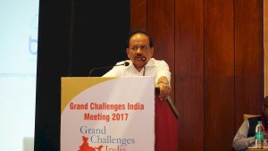 Grand Challenges India BIRAC-BMGF Image 9