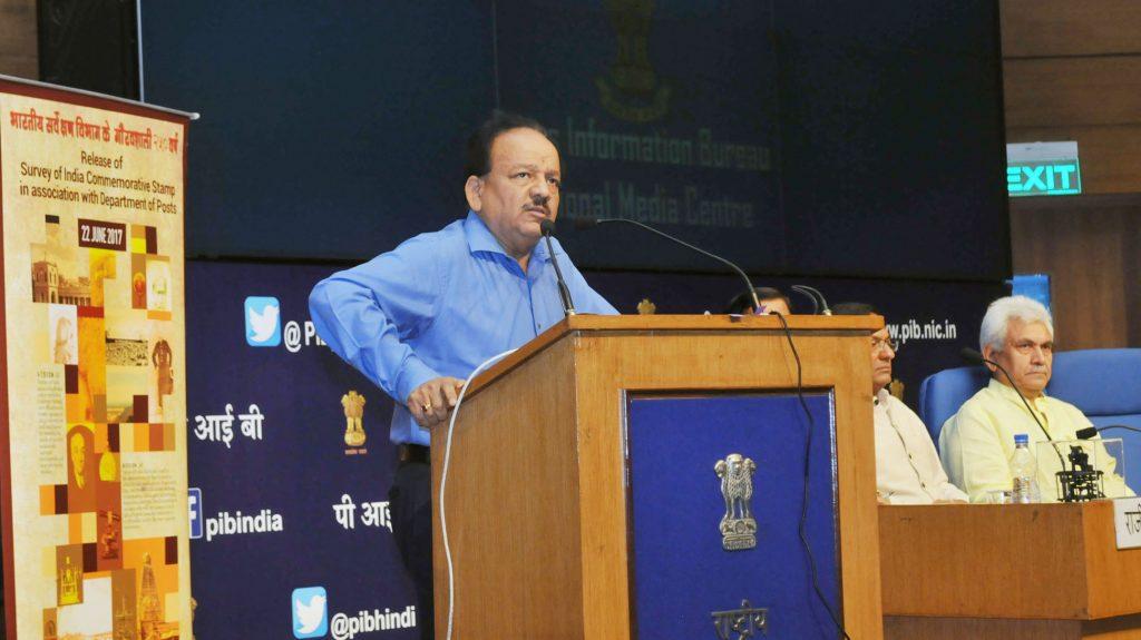 Dr Harsh Vardhan speaking at the launch of VAJRA at New Delhi on June 22nd.