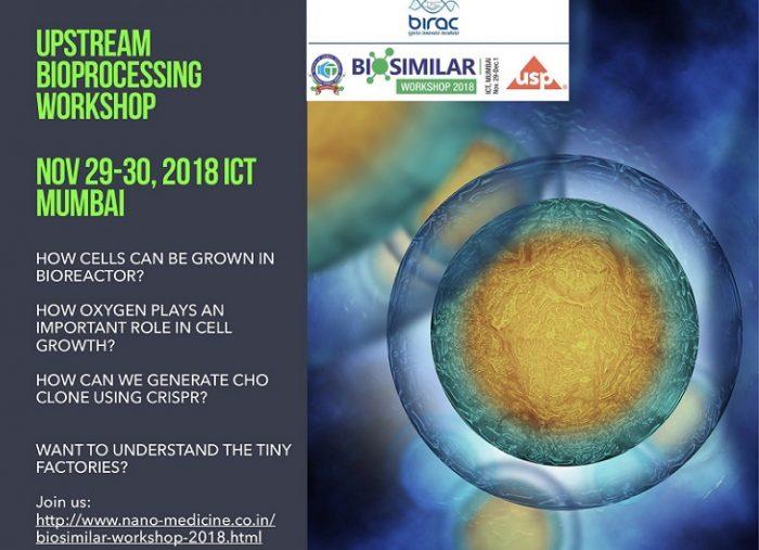 ICT Mumbai to hold 3 day long 'Biosimilar Workshop 2018